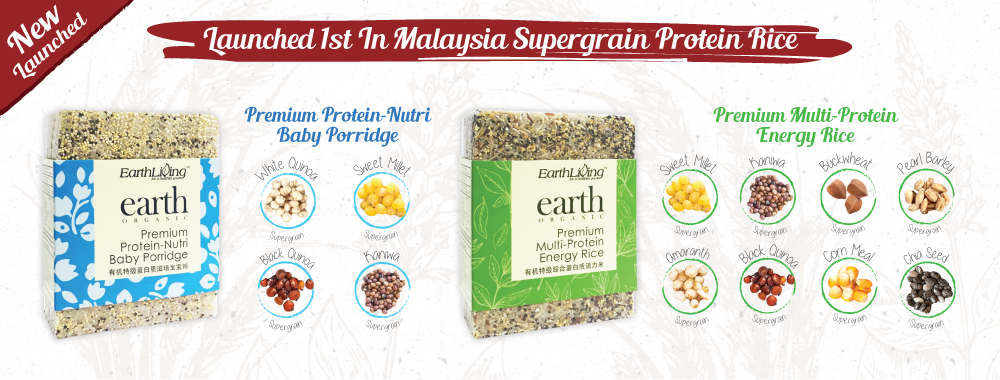 Protein Energy Rice & Nutri Baby Porridge